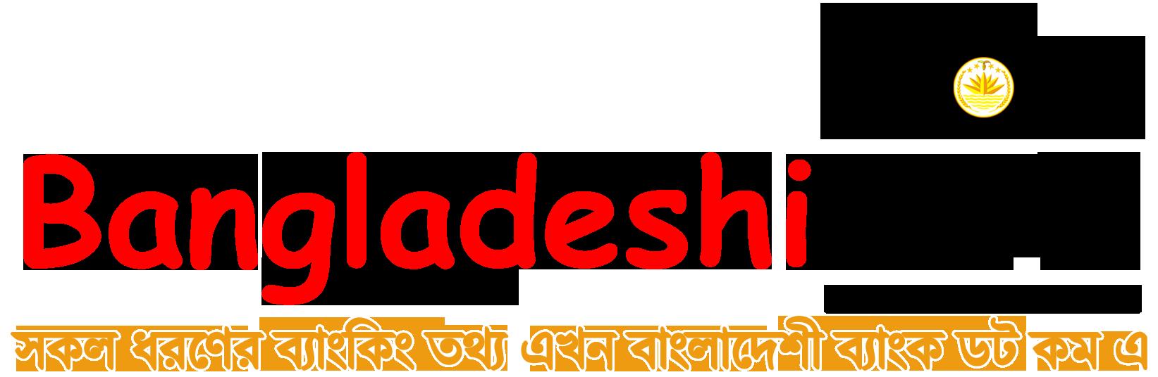 BangladeshiBank.com